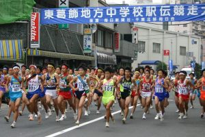 Makenki, Ekiden, and the Japanese Approach to Running