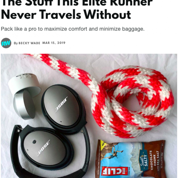 10 Items I Never Travel Without